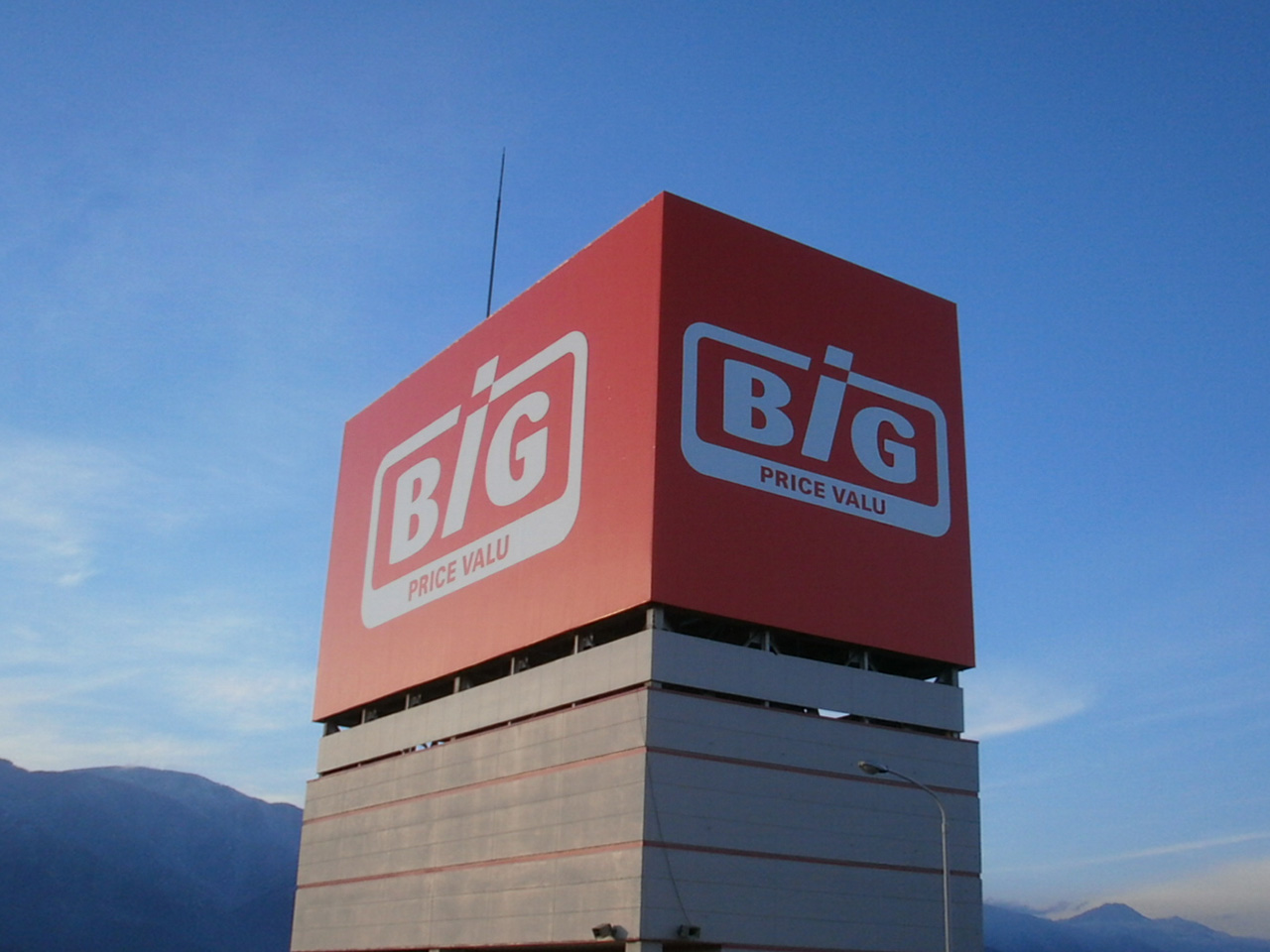 BIG三郷店様-大型サイン