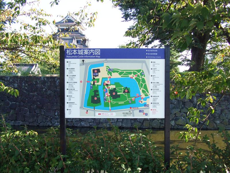 松本市の施設看板もアートプランニング へ!松本城_案内看板