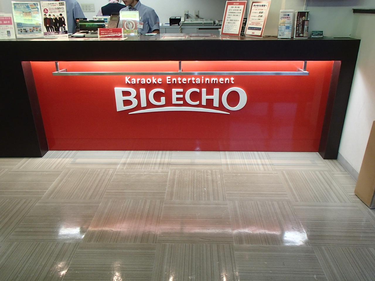 BIGECHO様-店内サイン