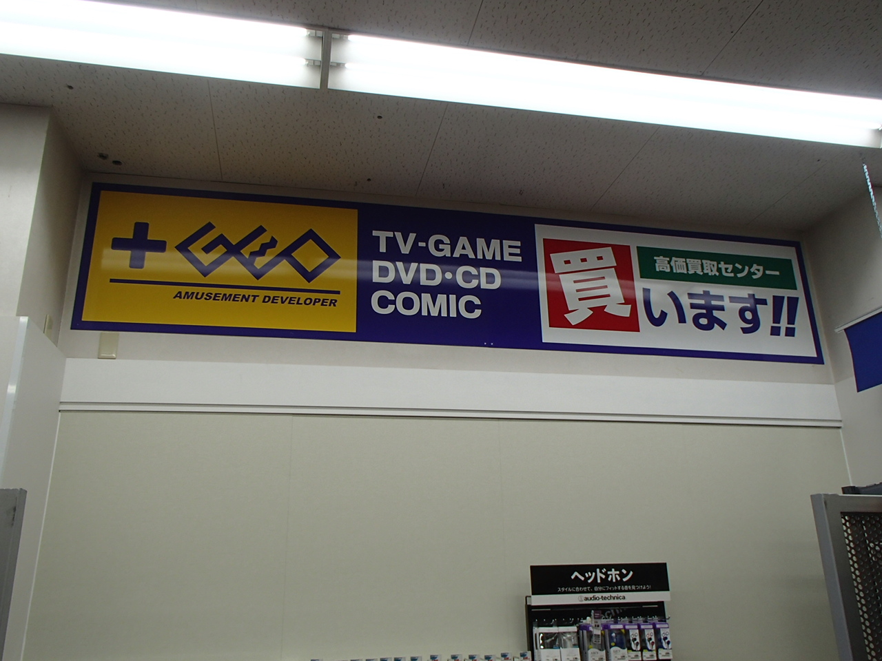 GEO様-店内サイン