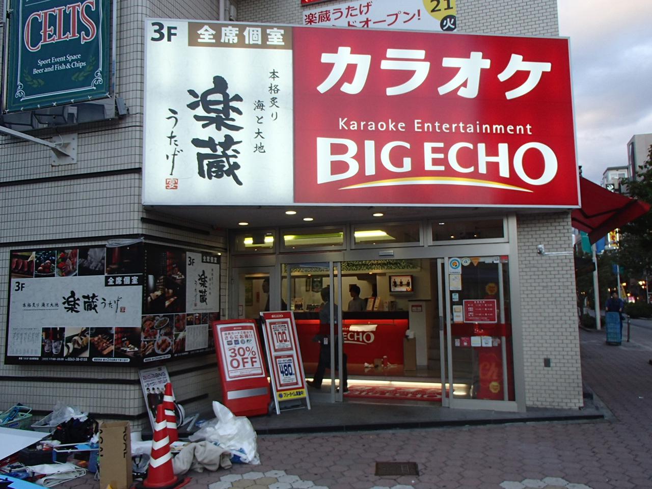 BIGECHO様-LEDサイン