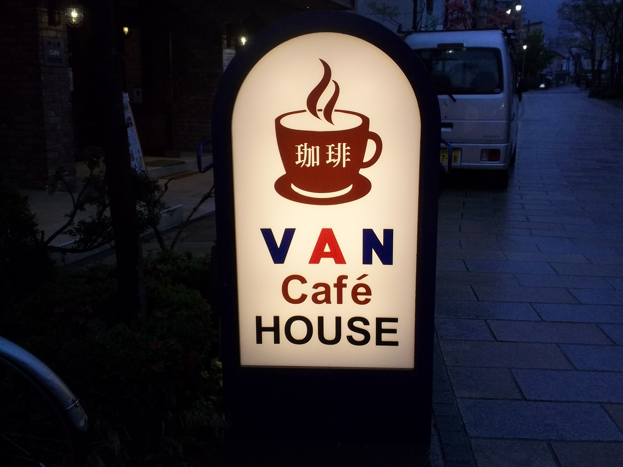 VAN Cafe HOUSE様-LED屋外スタンドサイン