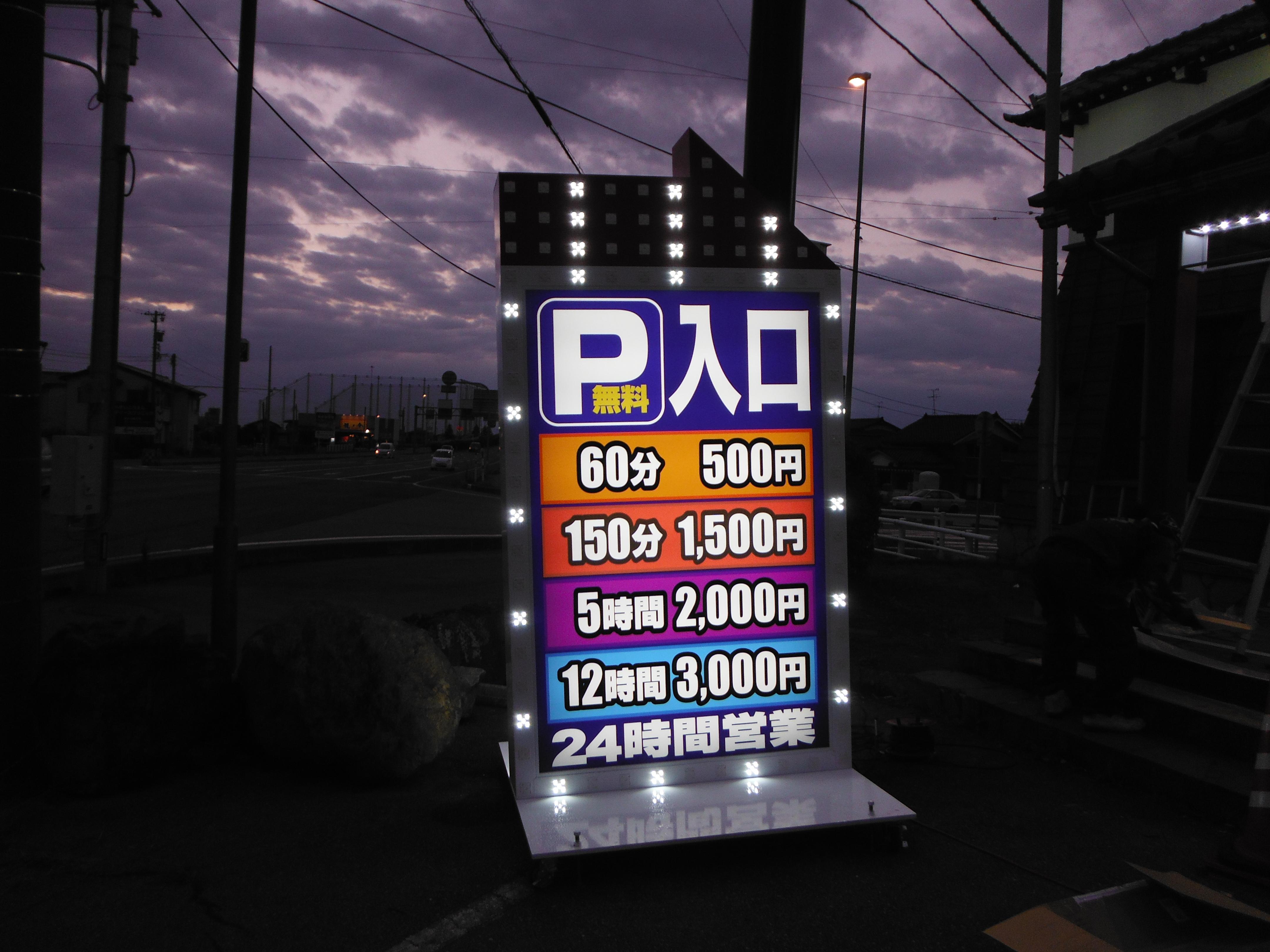金太郎DVD試写様-屋外スタンド
