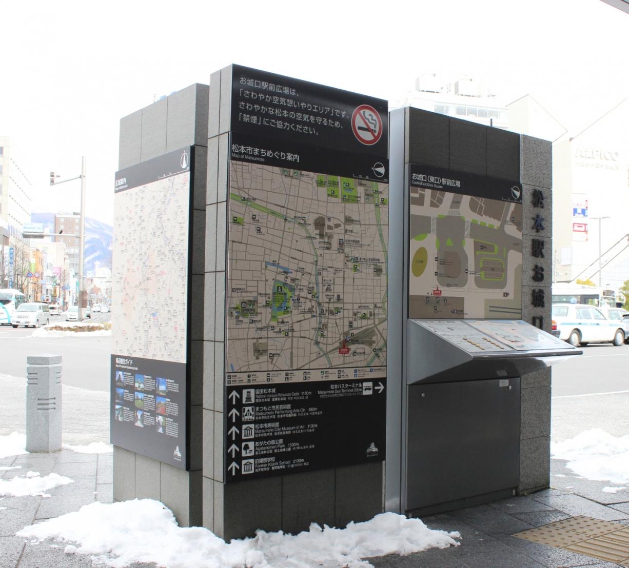 松本駅案内看板