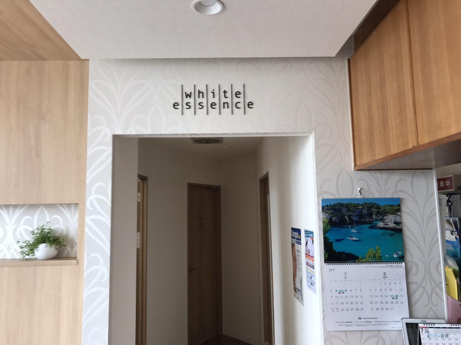 石井歯科クリニック様-看板改修工事