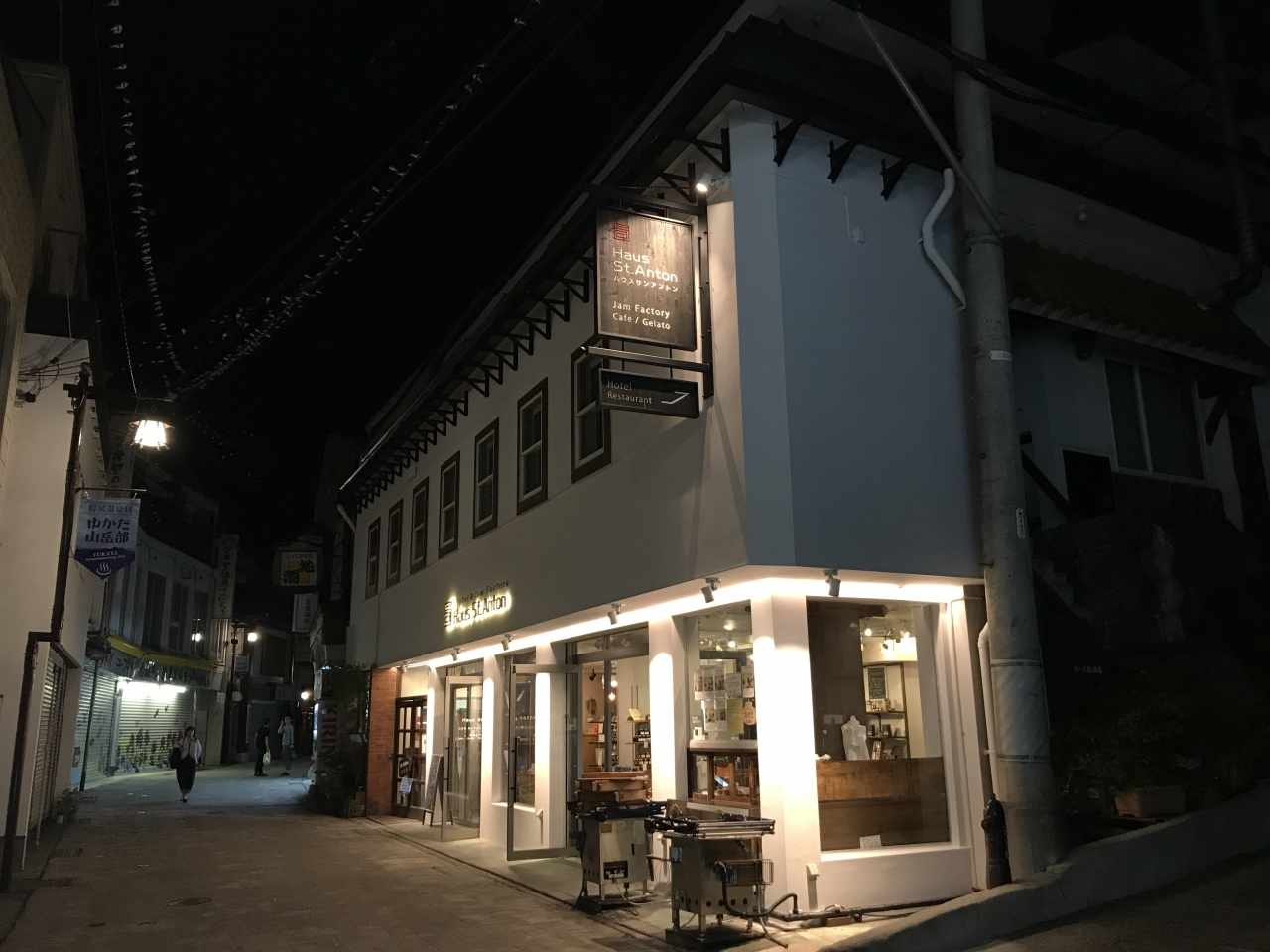 店舗リニューアル-Haus St.Anton ハウスサンアントン様