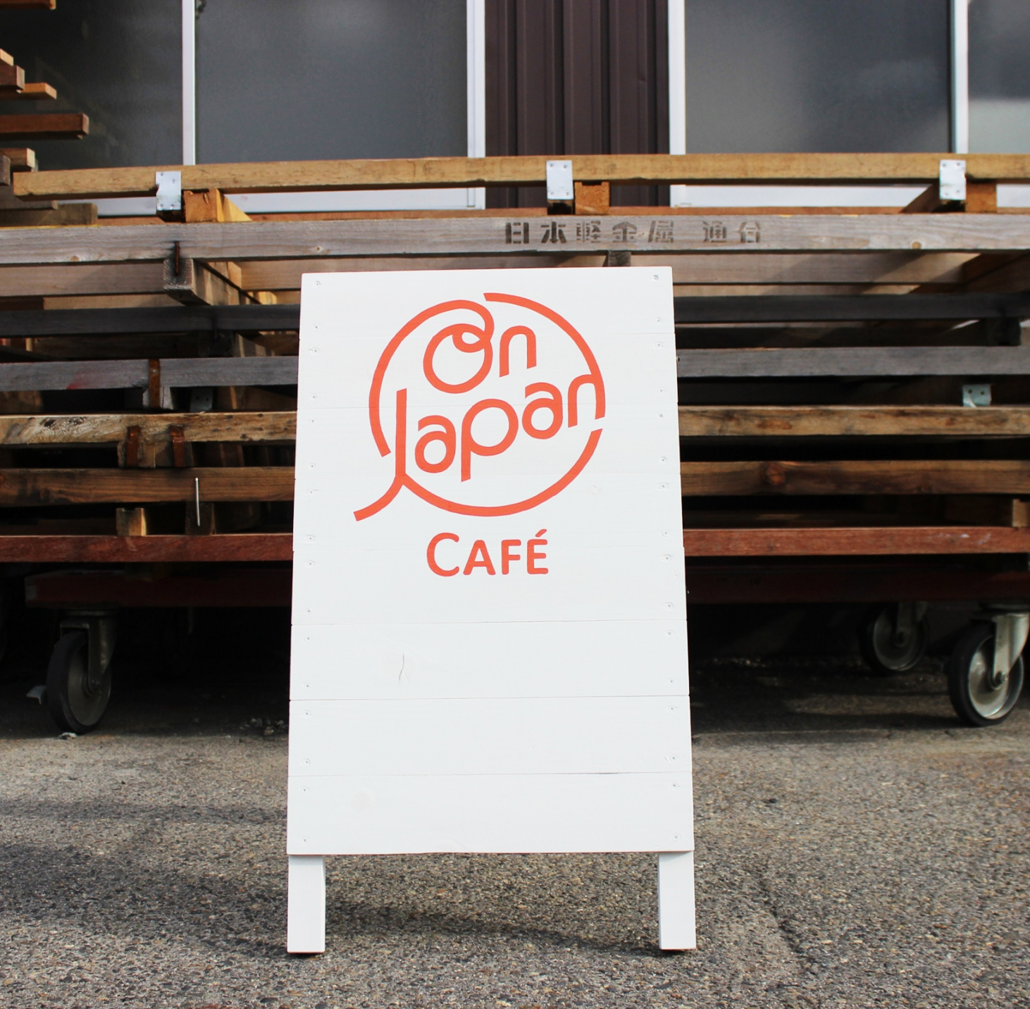 カフェ看板 A型看板の製作