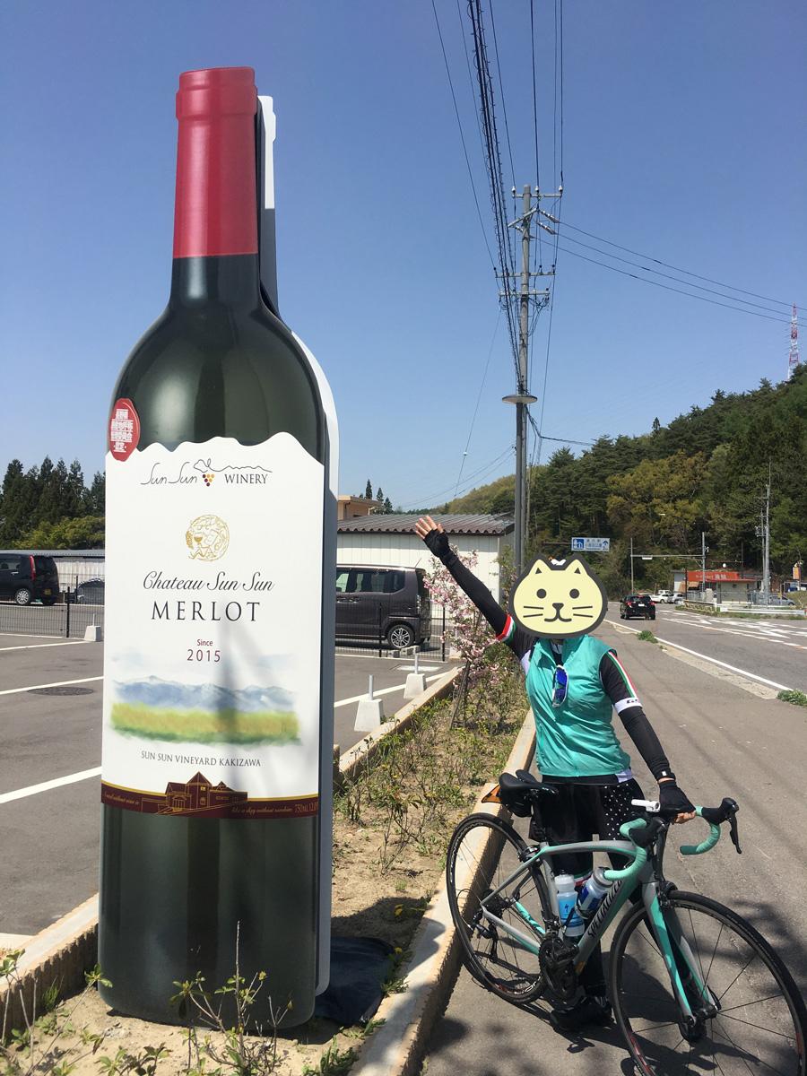 塩尻市の看板!道沿いから見えるワインの自立パネル看板です!