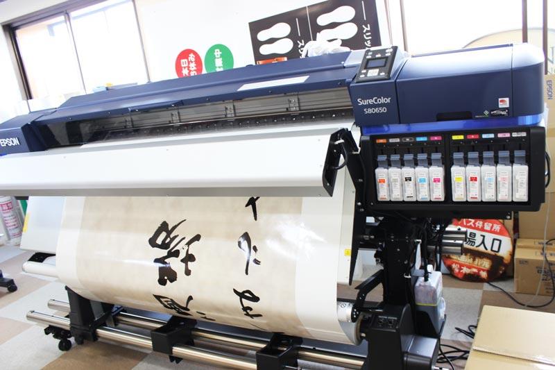 松本市看板 大型出力シートプリントもお任せ下さい