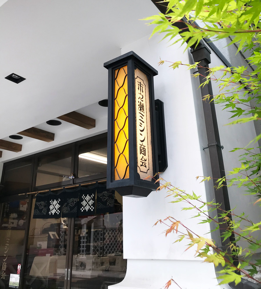 松本市 アイアン看板の製作はアートプランニングへお任せください