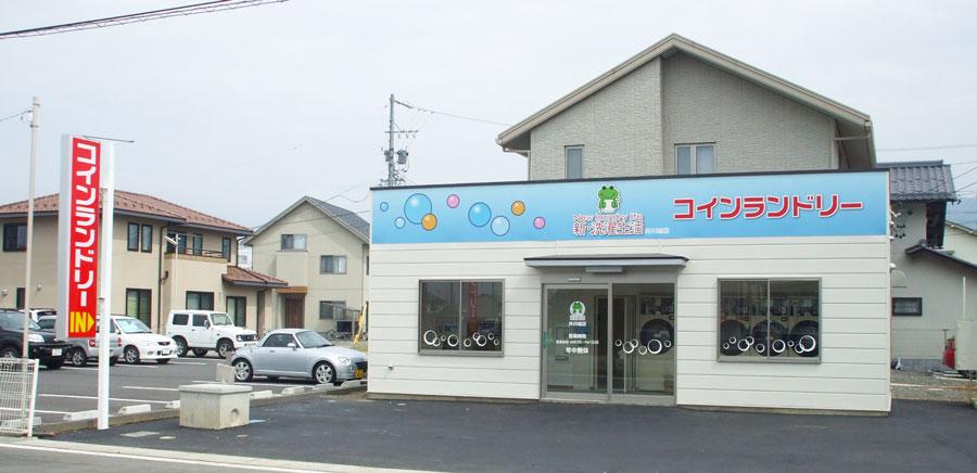 松本市看板 コインランドリーの看板もアートプランニング へ!