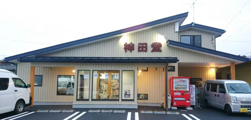 松本市看板 書店の看板もアートプランニング へ!