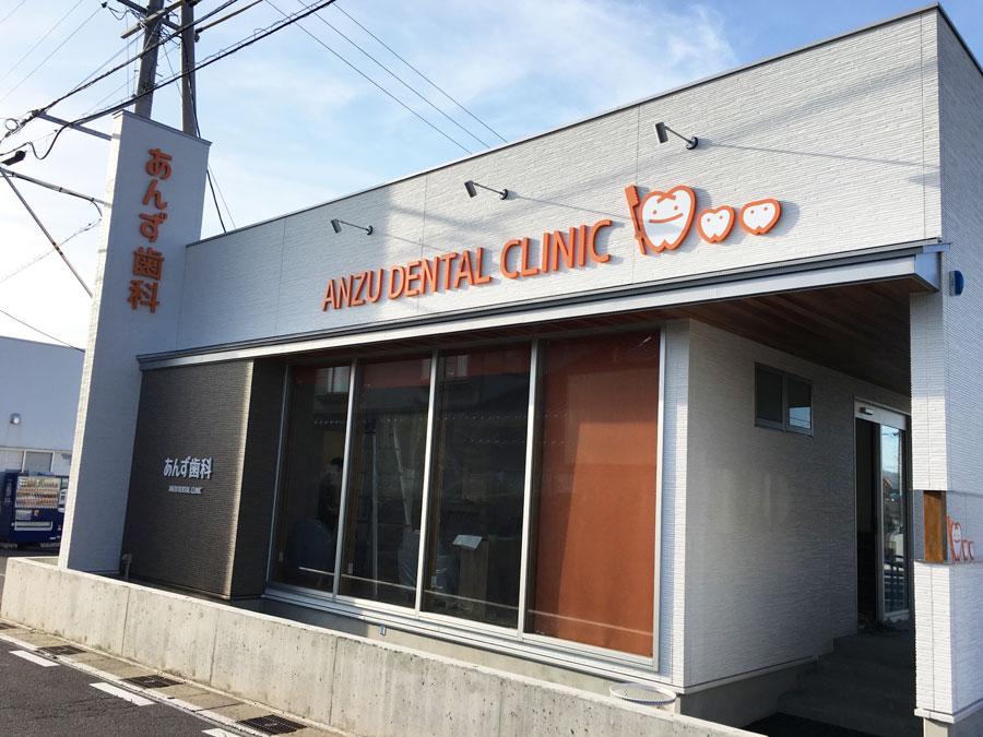 松本市 病院のサイン、箱文字看板もアートプランニング へお任せください