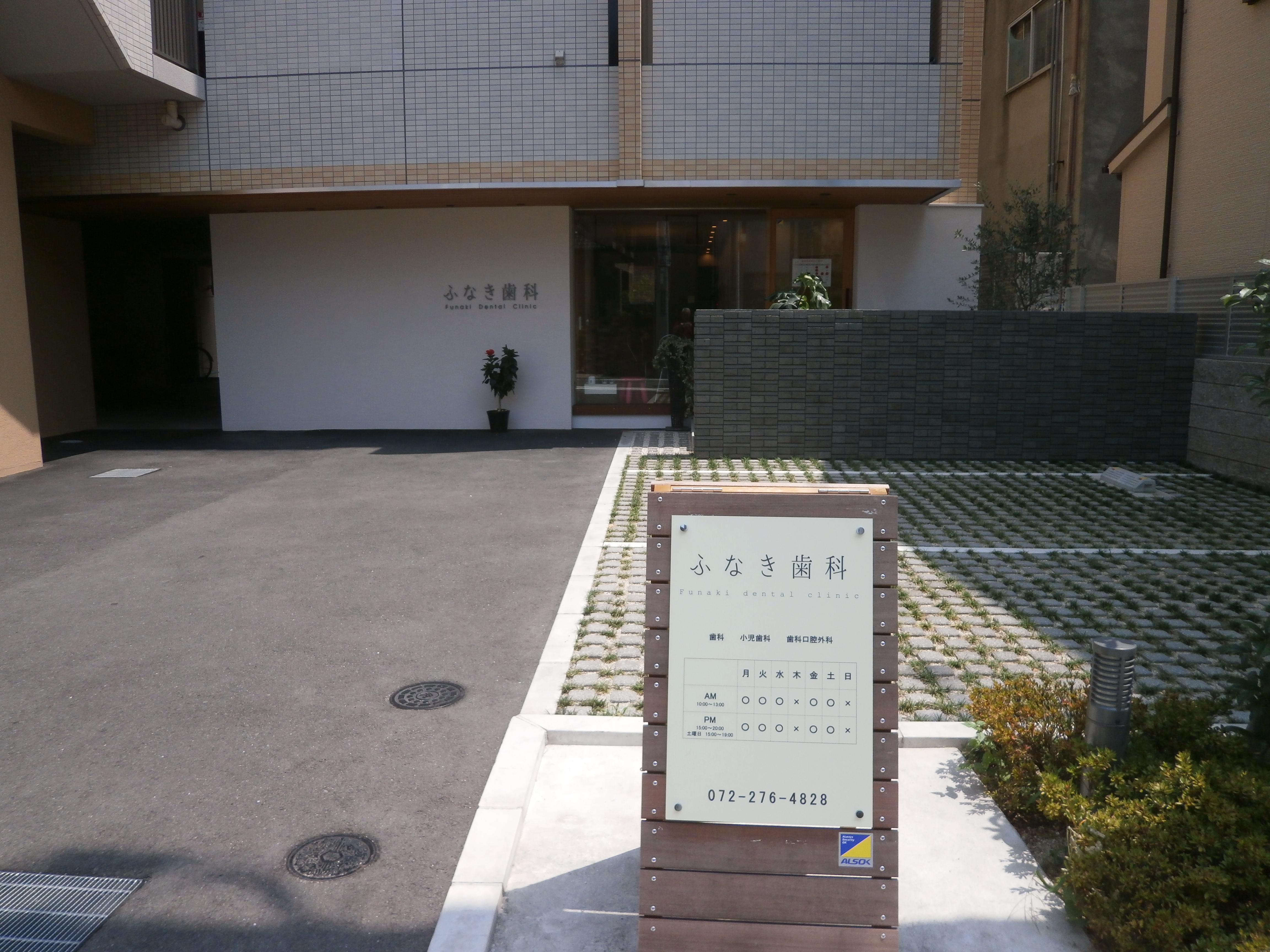 松本市の看板 病院の看板もアートプランニング にお任せください!