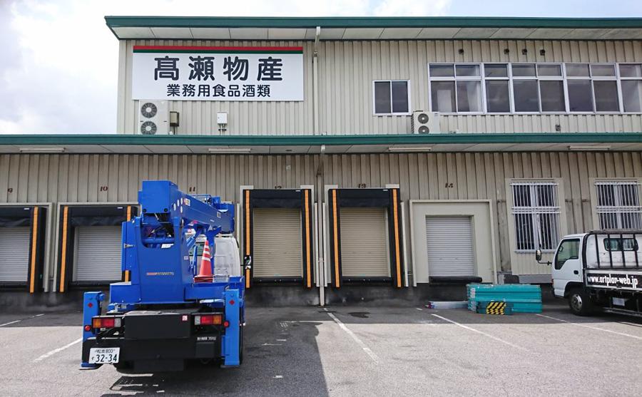 松本市看板 壁面・窓シートサイン 社屋の看板もお任せください