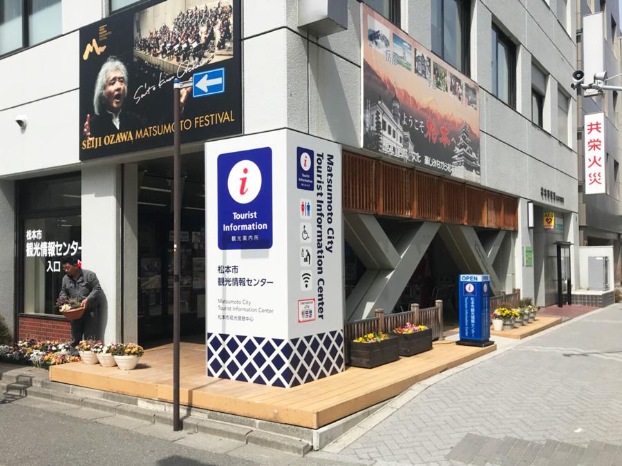 松本城へ向かう大通りにパネル看板を設置しました