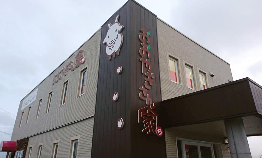 長野県 安曇野市 建設事務所の壁面に 大きな立体文字サインを取り付けました。