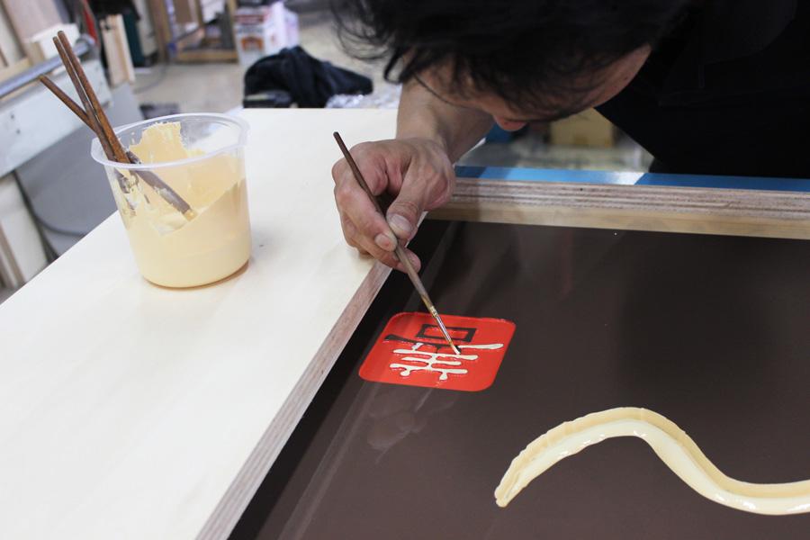 松本市 看板製作工場 本日のアートプランニング