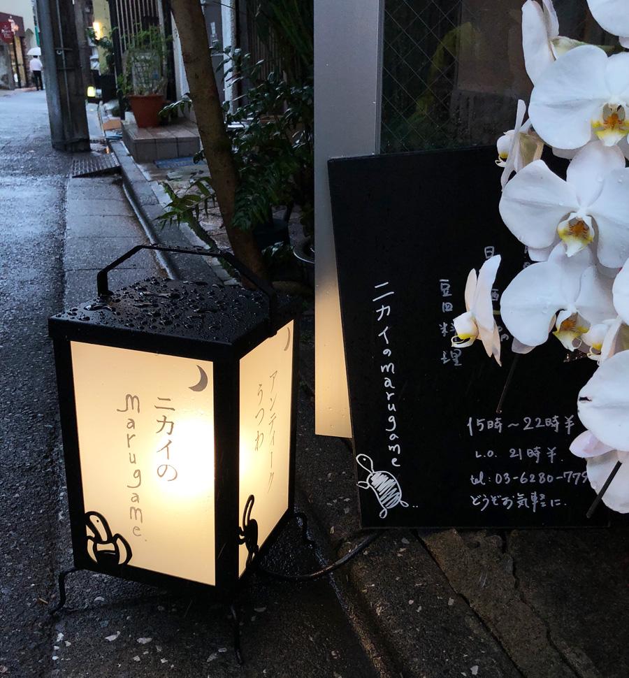 お店のイメージを、アイアンの行灯で表現