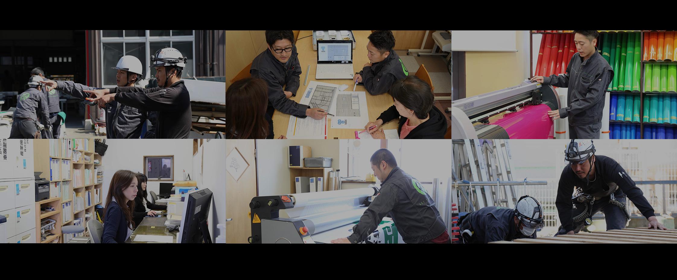 松本市中途採用・新卒採用のアートプランニング