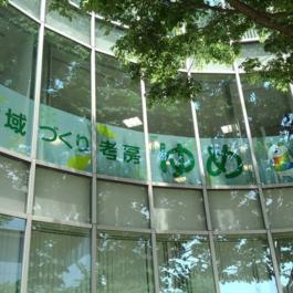 長野県 松本市 看板 店舗サイン