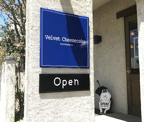 NYチーズケーキの専門店です。